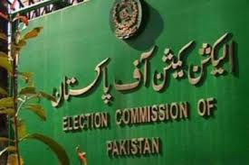 ECP will again use RTS in by-elections