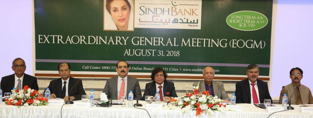 Sindh Bank shareholders approved swap ratio