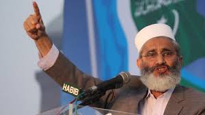 Siraj lauds cancellation of caricatures contest in Holland