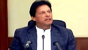 PM says government to protect, promote business, investment