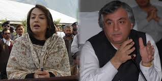 Court again indicts PPP's Arbab Alamgir, Asma in assets beyond means case