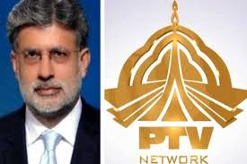 Information minister orders inquiry against PTV's MD in Money transfer issue