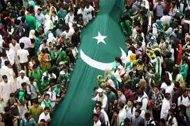 Nation to celebrate Pakistan Day today