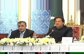PM It's time to find out ways to enhance Pak-Iran bilateral trade