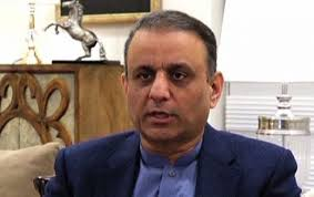Assets beyond means case Court to hear case against Aleem Khan today