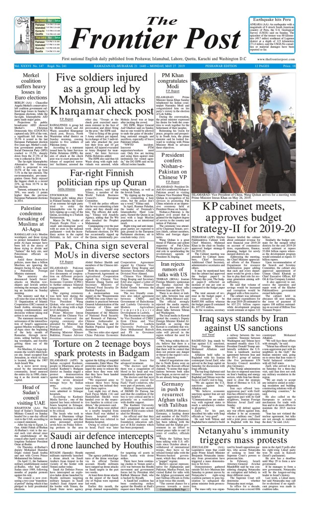 Front-Page-27