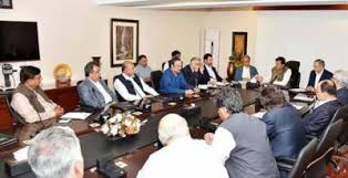 PM meeting with businessmen