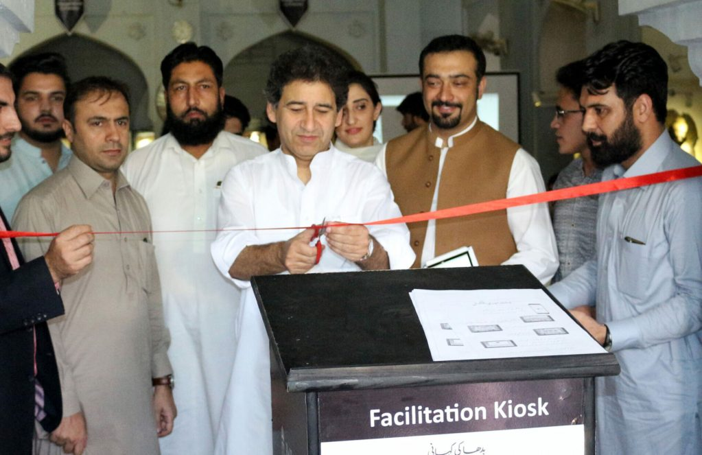 Peshawar Museum launches App to tell Budha stories online