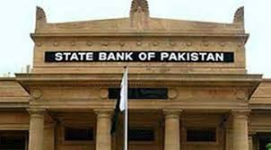 State Bank designates Domestic Systemically Important Banks