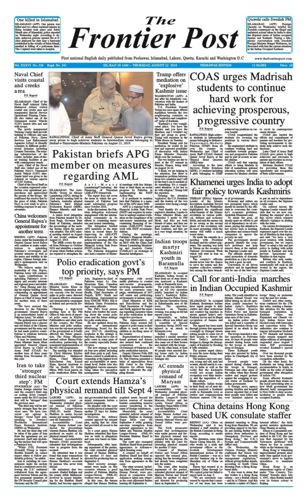 Front-Page-19