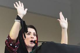 CSM case Maryam Nawaz to be released today