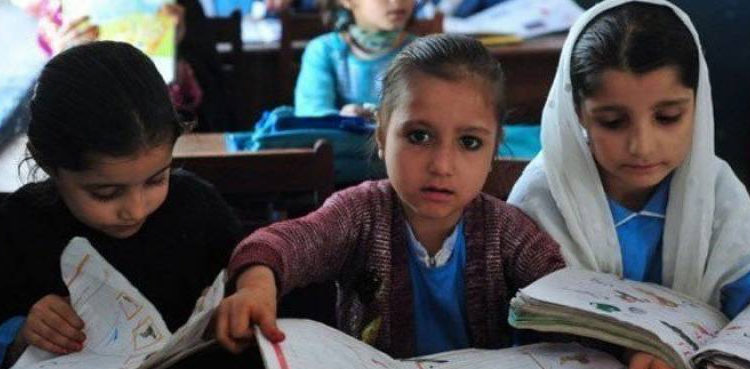 Education-750x369