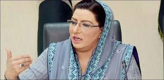 Firdous warns PML-N to stop threatening Chief Election Commissioner