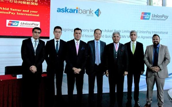 AKBL and UPI entered into an agreement