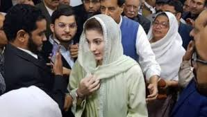Court to hear Maryam Nawaz's plea for removal of name from ECL today