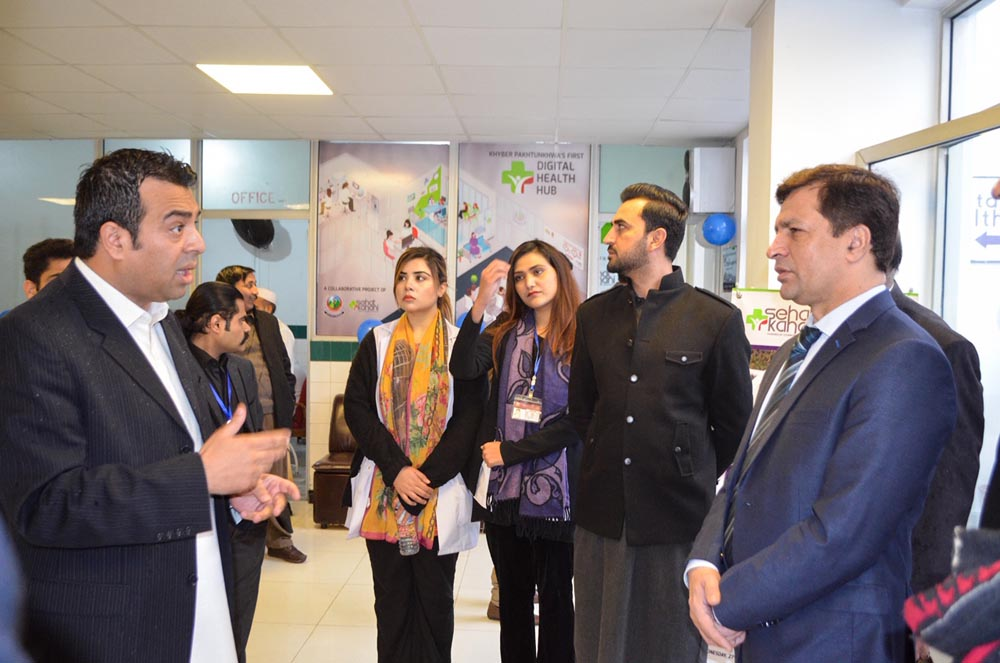 Digital Health Innovation Hub to be launched in KP - The Frontier Post
