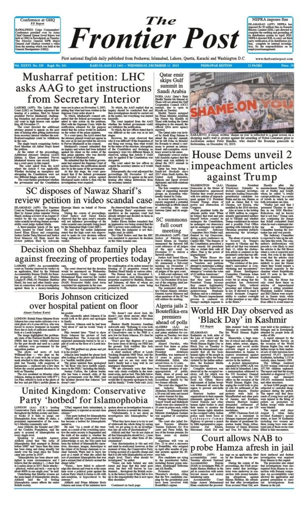 Front-Page-9
