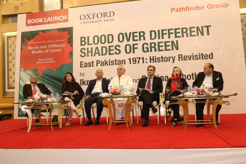 OUP launches new book on the East Pakistan debacle