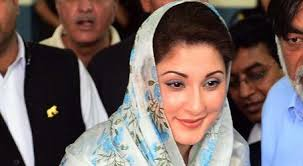 PML-N's Maryam Nawaz again approaches moves LHC seeking removal from ECL