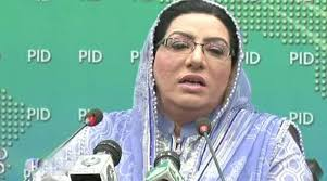 Firdous PM assures
