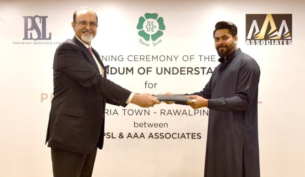 Pearl-Continental Hotel to be opened in Bahria Town Rawalpindi