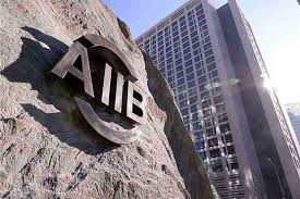 China-backed AIIB approves $500 m loan for Pakistan's COVID-19 response
