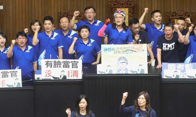 TAIPEI Lawmakers from the main opposition Kuomintang party occupy the parliament to protest against the nomination of a close aide to the President to a top-level watchdog in Taiwan.