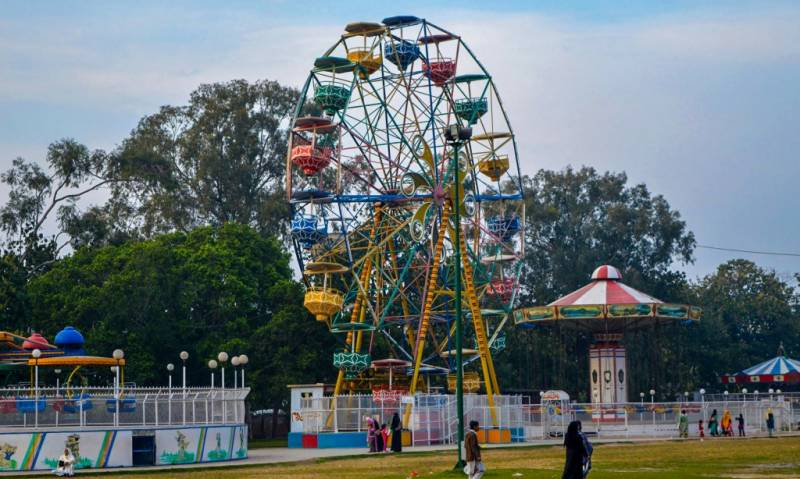 covid-19-parks-recreational-places-to-remain-closed-on-eidul-azha-in-punjab-1594393414-2220