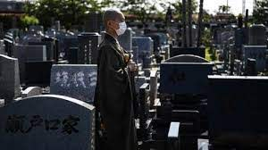 Japanese monk releases beatboxing musical outreach amid Covid-19 lockdown