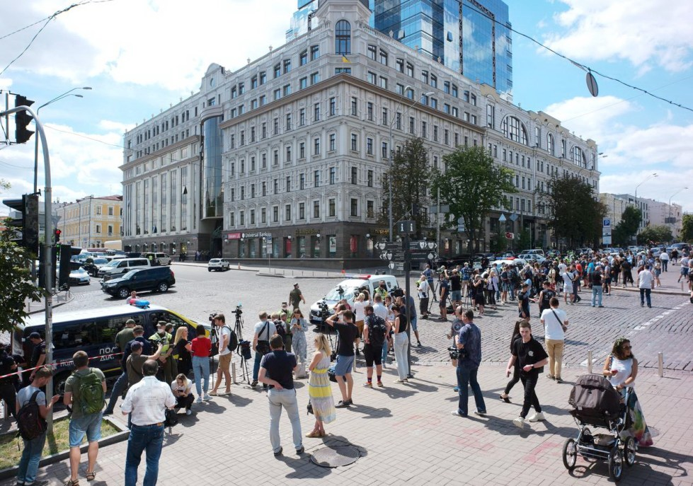 KYIV A view show a building where an unidentified man reportedly threatens to blow up a bomb in a bank branch, in Ukraine.