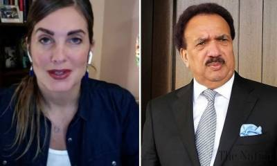 rehman-malik-moves-ica-in-ihc-in-cynthia-d-ritchie-matter-1599856697-1468