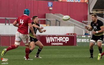Munster Academy 21 Ulster Academy 18, Thomond Park. 9th September 2016