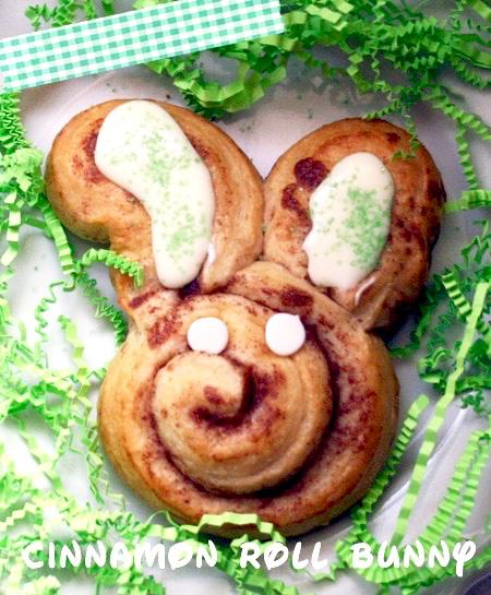 Cinnamon Roll Bunny Recipe Easy