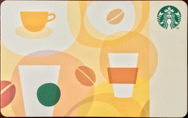Starbucks Drinks from Survey Junkie