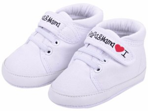 Cheap Infant Shoes! {How To Get Free Soft Sole Sneakers!}