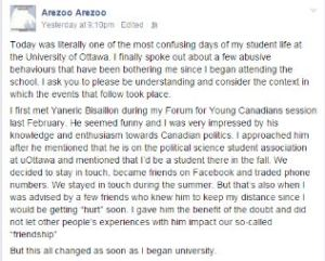 NEWS_Arezoo Screenshot 1