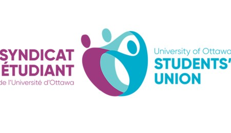 UOSU logo