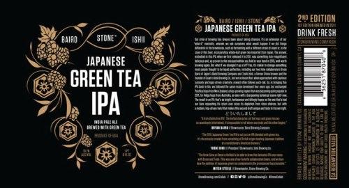 Baird Stone Ishi Japanese Green Tea IPA