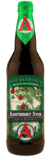 Avery Brewing - Raspberry Sour