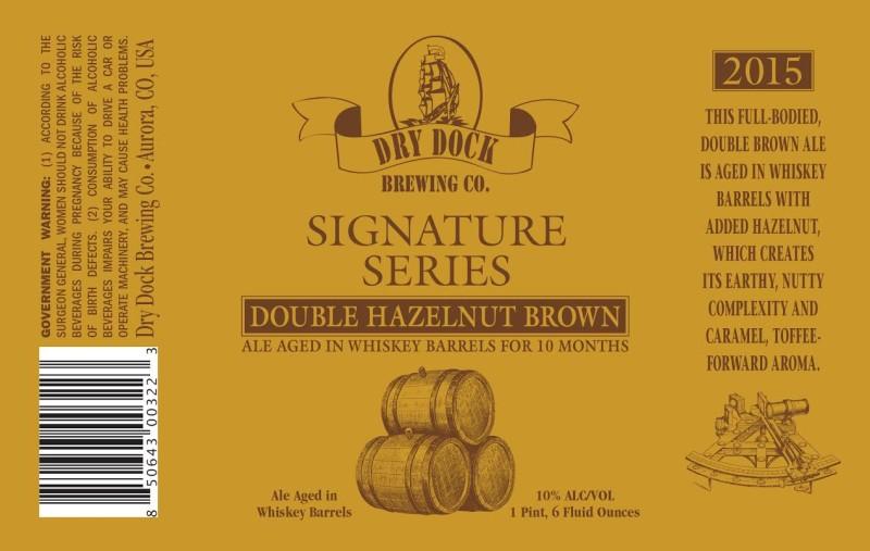 Dry Dock Brewing - Double Hazelnut Brown 2015