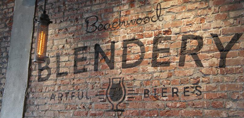 Beachwood Blendery Bricks
