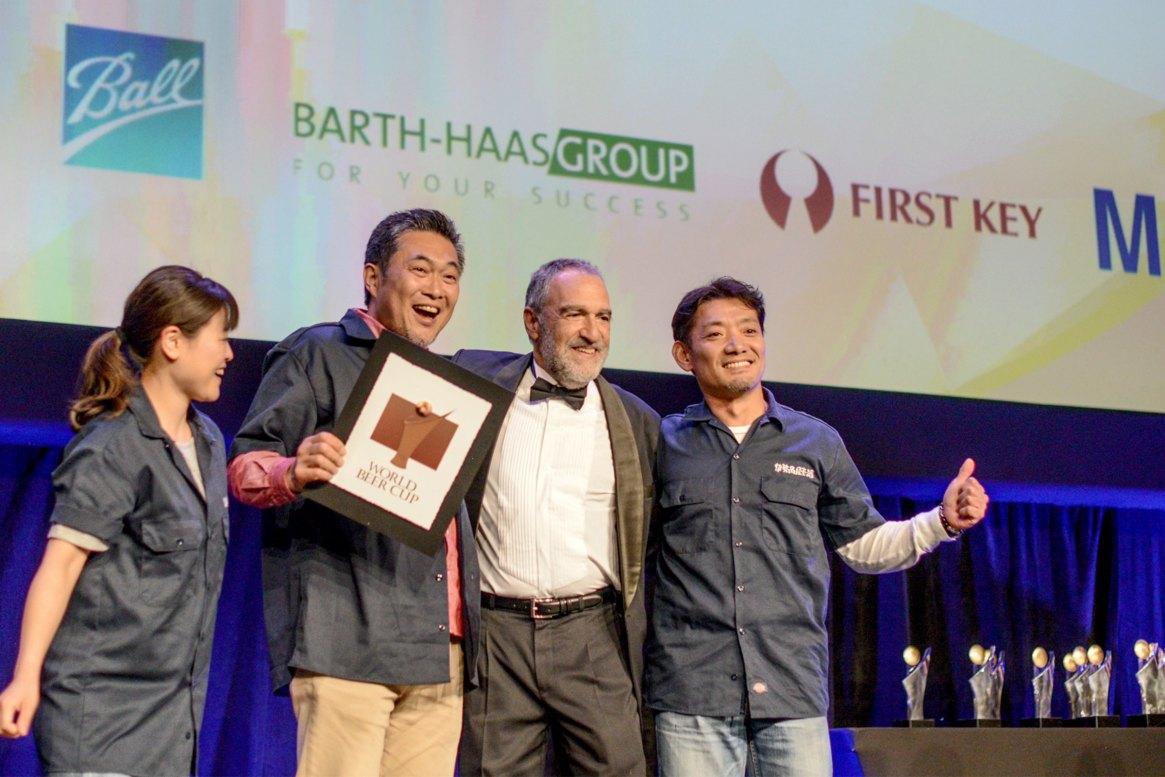 World Beer Cup Award 1