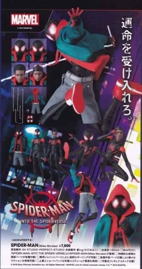 Mafex News | Miles Morales (Spider-Man: Into the Spider-Verse) Announced