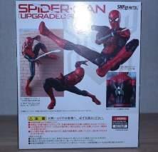 S.H. Figuarts Review | Spider-Man Upgrade Suit (Spider-Man Far From Home)