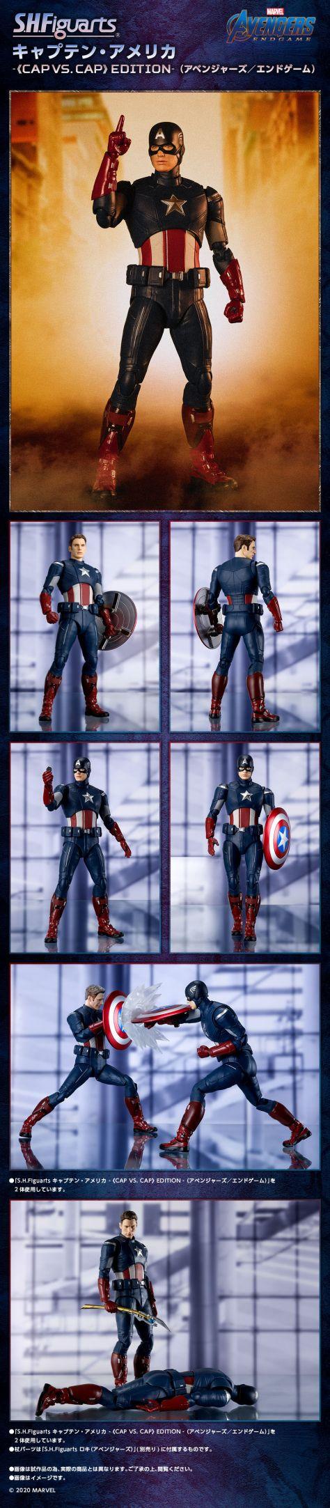 First-Look-Captain-America-Avengers-Avengers-Endgame-SHFiguarts-Bandai-Tamashii