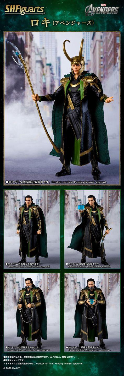 Loki S.H. Figaurts Tamashii Nations - The Avengers
