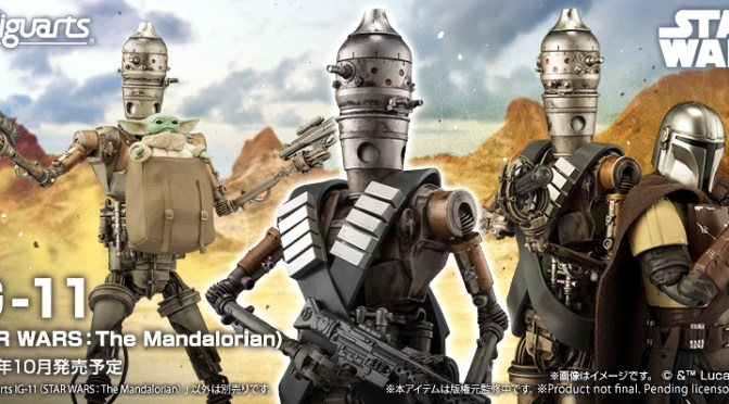 S.H. Figuarts | First Look At IG-11 (The Mandalorian)