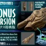 Jurassic Park 3 Spinosaurus Statue 039