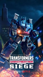 Transformers: War For Cybertron: Siege Ultra Magnus Poster 1