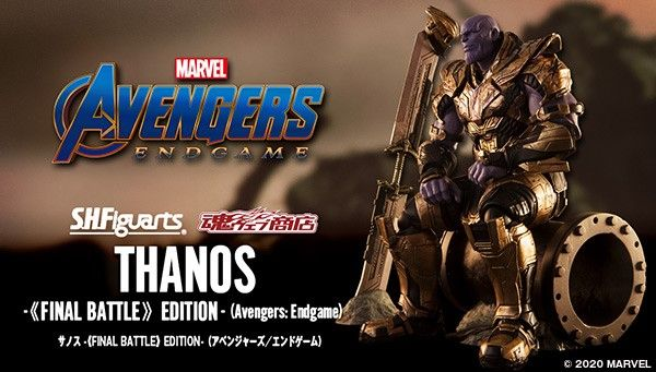 S.H. Figuarts | First Look At New Avengers Endgame Final Battle Edition Figures!